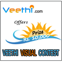 Veethi Visual Contest