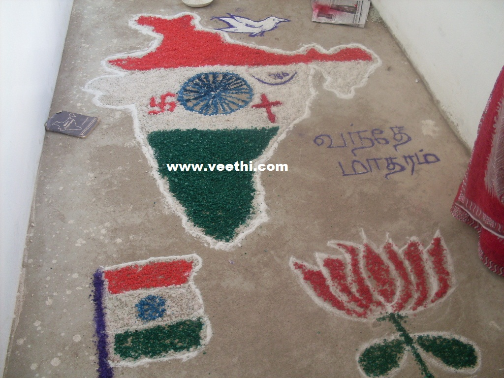 Rangoli Designs For Competition With Concepts Rangoli for competition
