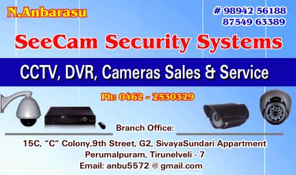 SeeCam Security Systems, Tirunelveli Photo