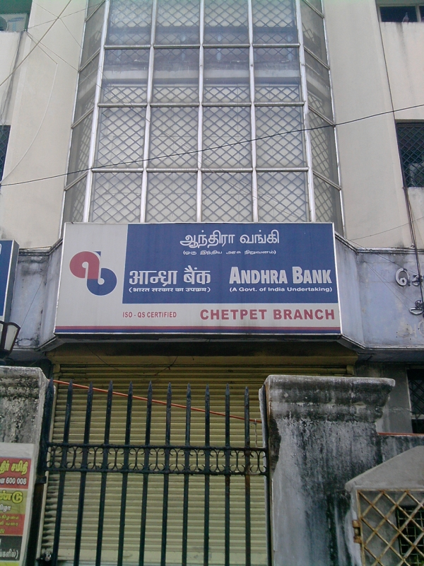 andhra bank in chennai branches