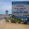 Muttukadu boat house display board in Chennai