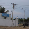 A view of Central marine fisheries research institute at Kovalam