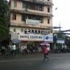 Hotel Century, Bells Road, Chepauk