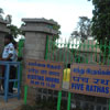 Entrance to Pancha rathas in Mamallapuram