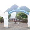 Nagercoil Municipality Jayamatha Engineering College in Kanyakumari district