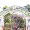 Entrance to South Travancore Hindu College at Nagercoil