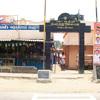 Arch way to Anjugramam Dr.MGR bus stand in Kanyakumari district