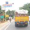 Vehicles at Ozhuginasery junction in Nagercoil