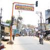 Nagercoil Parakkai road junction view