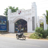 Entrance to Nagercoil Rajas International School