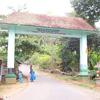 Entrance to Mathur Hanging Bridge near Nagercoil