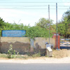 Government I.T.I at Tuticorin
