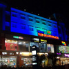 Tuticorin district DSF Shopping mall