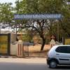 Entrance view to Thoothukudi Mary's boys Higher secondary school