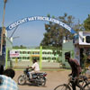 A view of Tuticorin district Crescent matriculation school
