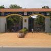 Entrance way to V.O.Chidambaram college-Thoothukudi