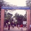 A view of Entrance to Government medical college  hospital Thoothukudi district