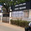 A view of Subbiah Vidyalayam Girls Higher Secondary School at Tuticorin district