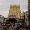 People walking to Sankara Narayana Temple at Sankarankovil in Tirunelveli district