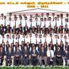Tirunelveli Law College Group Photo