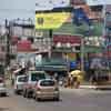 Tirunelveli Palai junction