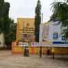 Life Insurance Corporation of India Office at Sankarankoil