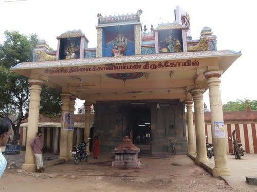Image result for chidambaram thillai kali amman temple