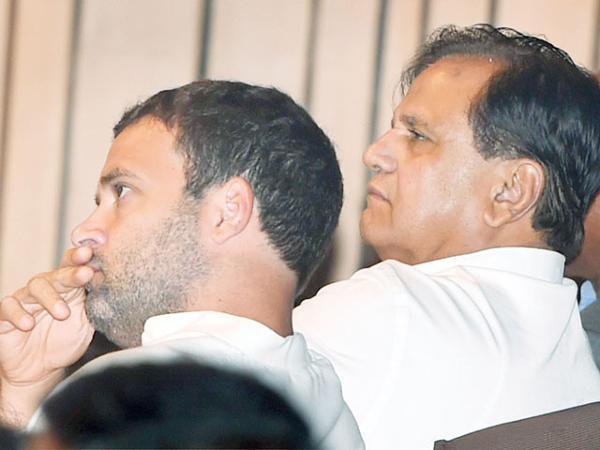 rahul ahmed patel के लिए चित्र परिणाम