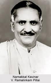 Venkatarama Ramalingam Pillai - Venkatarama_Ramalingam_Pillai