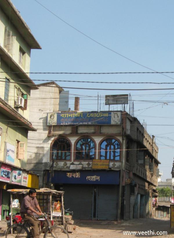 Ajhapur Photos