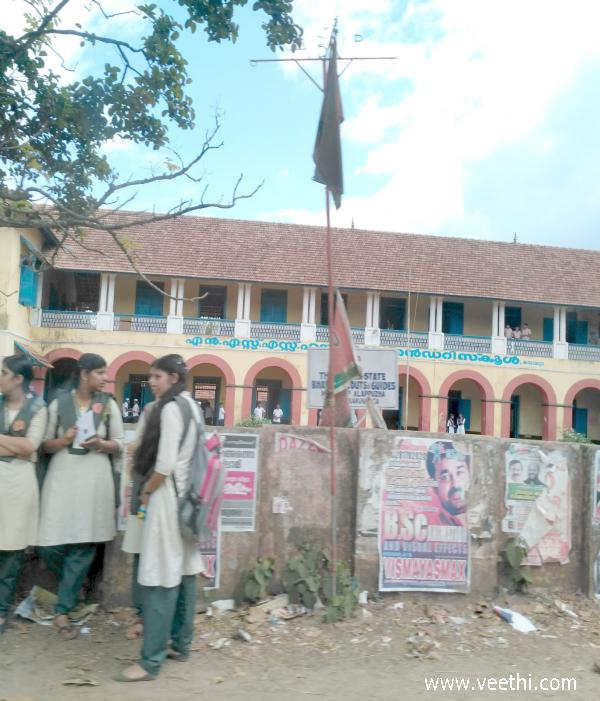 nss-higher-secondary-school