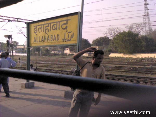 Allahabad Photos