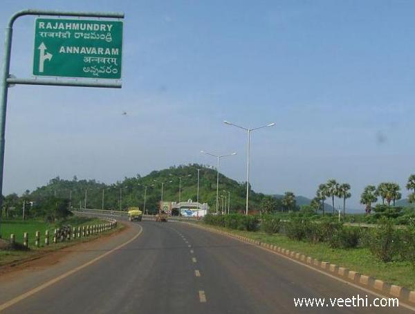 Annavaram Photos