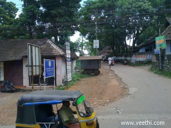 Arpookara Photos