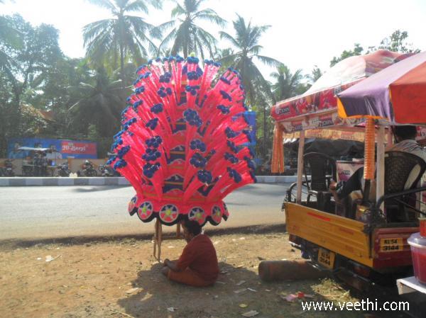 Attingal-Avanavancherry Photos