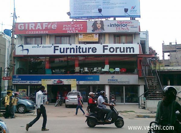 Furniture Forum In Bangalore Veethi - Furniture forum