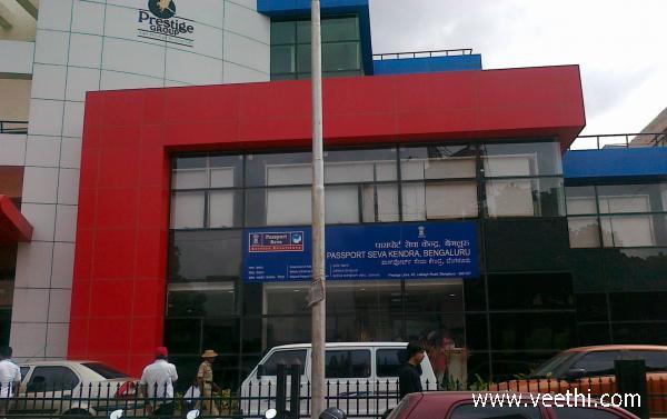 passport office bangalore