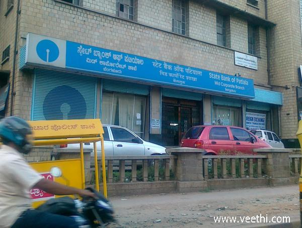 sate-bank-of-patiala-mid-corporate-branch-bangalore
