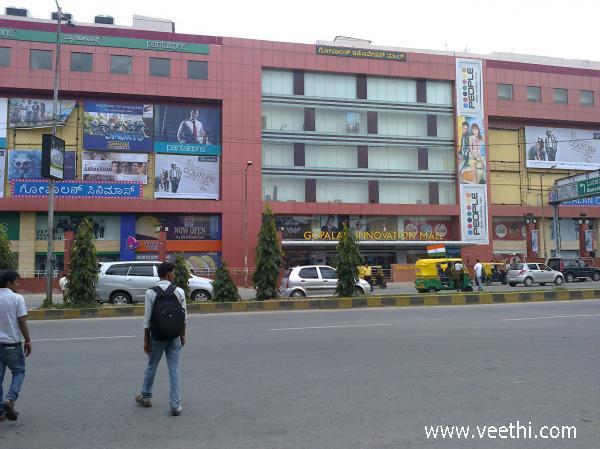 Bangalore Photos