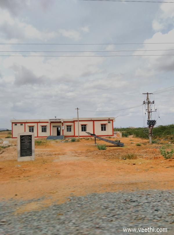 bathalapalli-government-hospital