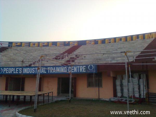 Bhanpur Photos