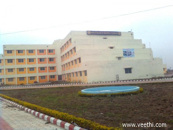 peoples-public-school-building-in-bhanpur