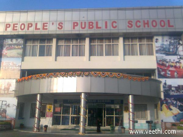 peoples-public-school-bhanpur