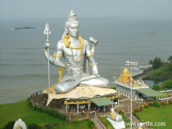 Bhatkal Photos