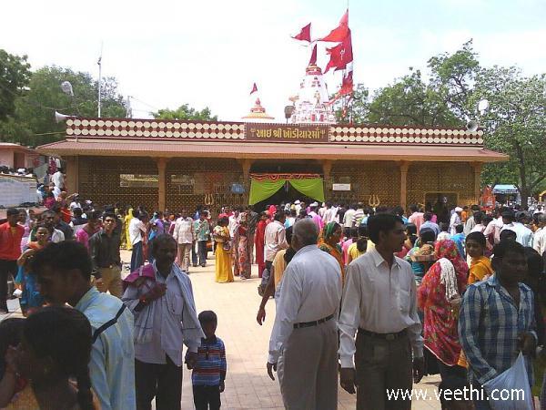 Bhavnagar Photos