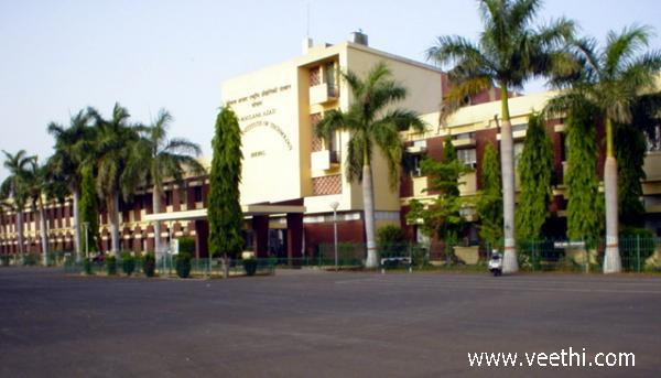 Bhopal Photos