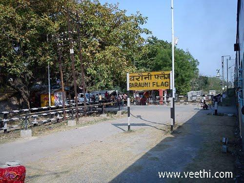 Bihat Photos