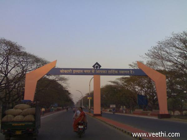entry-to-bokaro-steel-city-from-chas-end