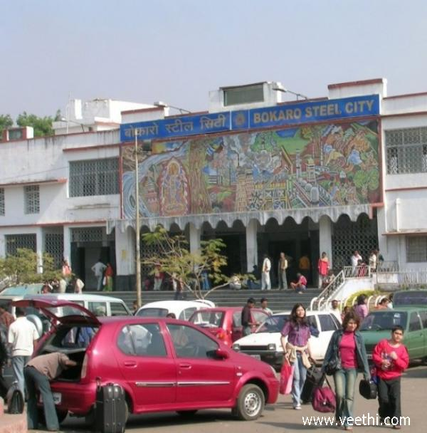 bokaro-steel-city-station-entrance