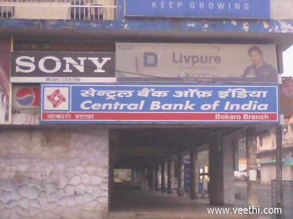 central bank in gurgaon branch